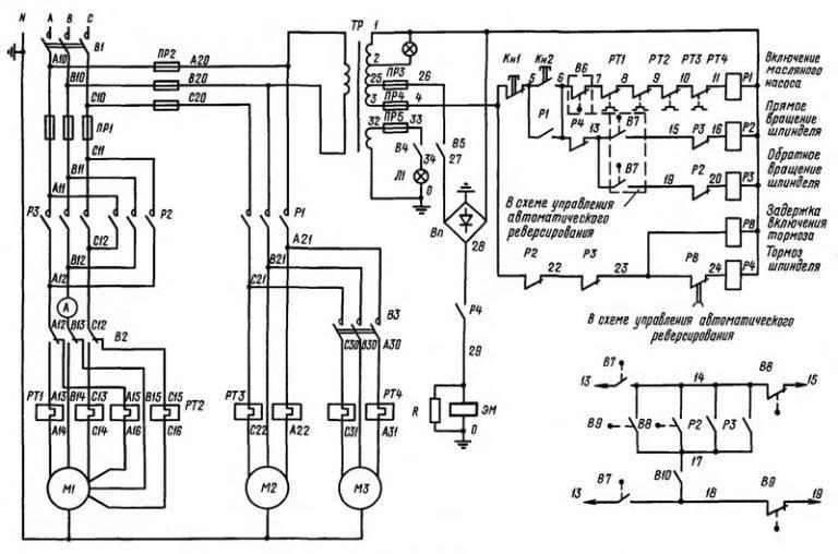 1е61пм электрическая схема