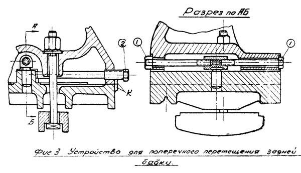 Электрическая схема станка дип 300