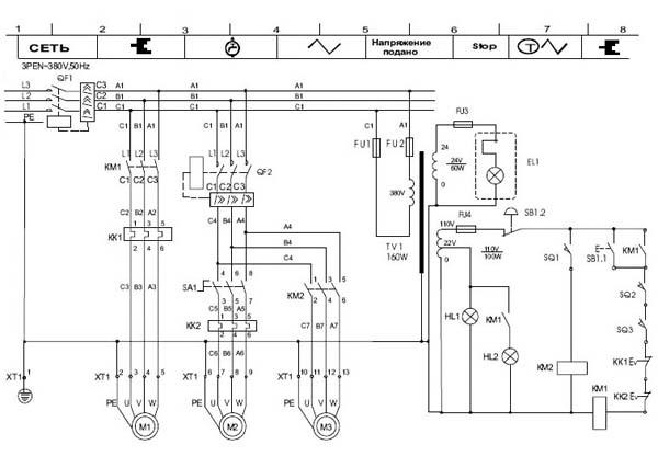 1В62Г схема электрическая