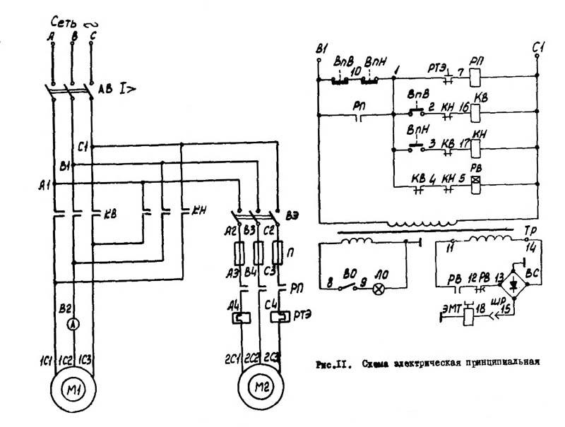 1М61 схема электрическая